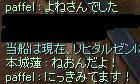 f0122960_9554165.jpg