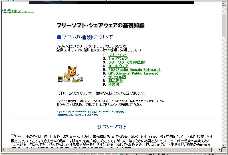 (html)Vectorのあるページを Firefox でみるとおかしい件_e0091163_18283998.jpg