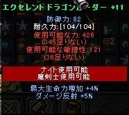 f0099774_2022321.jpg
