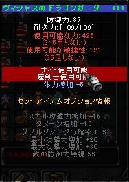 f0099774_2023550.jpg