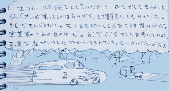 b0119183_20595656.jpg