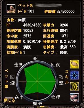 f0015592_0231444.jpg