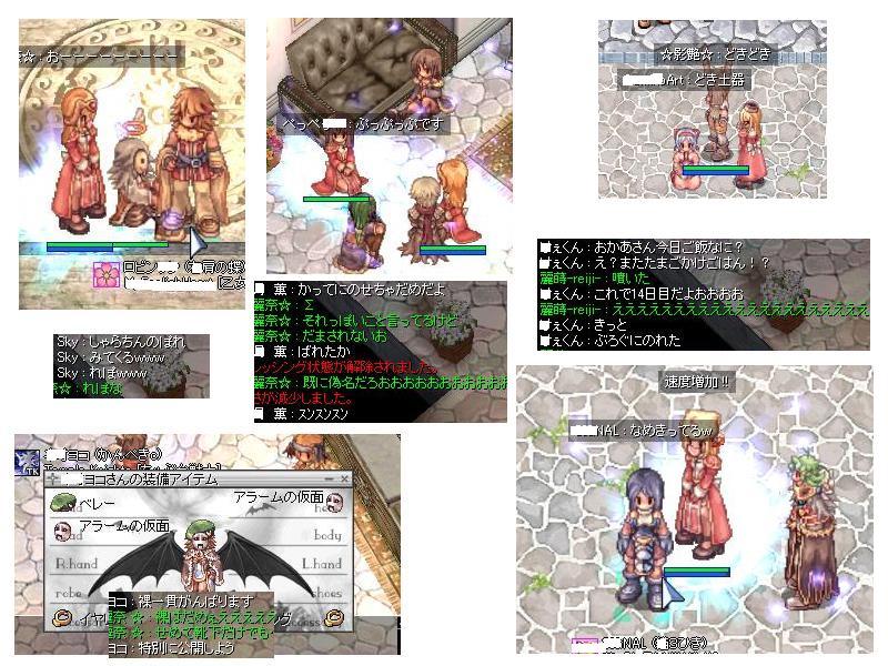 f0137099_14114286.jpg