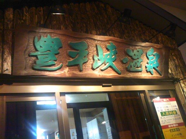 店長のニコニコブログ!_b0127002_075181.jpg