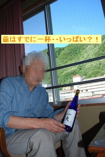 f0109202_1850261.jpg