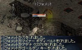 f0178315_043678.jpg