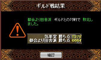 f0152131_1921765.jpg