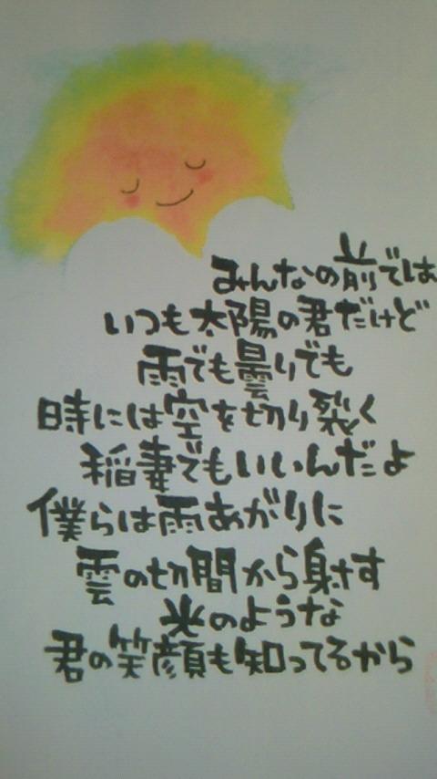 f0200331_12511829.jpg