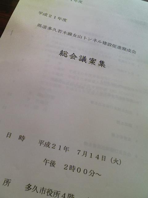 a0074633_20122479.jpg