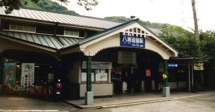 叡山電鉄 八瀬遊園駅_e0030537_0242610.jpg