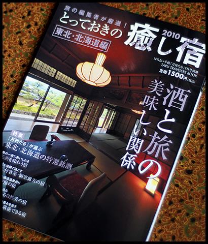 晴耕雨読_c0176838_16442912.jpg
