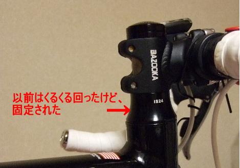 b0149340_21134418.jpg