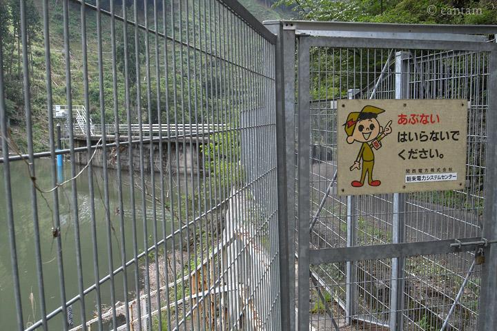 紀行) 兵庫県 北東部のダムめぐり_f0091955_155326.jpg