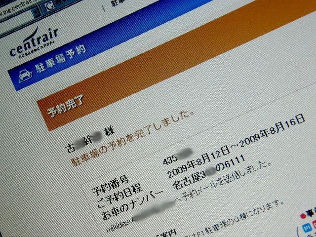 f0050958_22495543.jpg