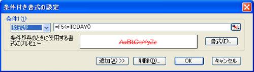 b0186959_15102231.jpg