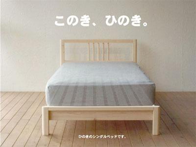 d0032761_14503254.jpg