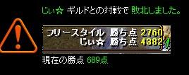 b0126064_12351025.jpg