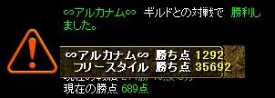b0126064_12351999.jpg