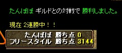 b0126064_123523.jpg