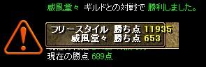 b0126064_1235345.jpg