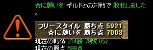 b0126064_12354113.jpg