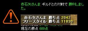 b0126064_12354827.jpg