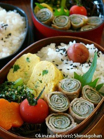 沖縄って、意外と涼しい・・・・ ☆今日のお弁当♪_c0139375_12524291.jpg