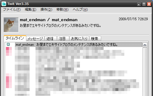 e0044675_10433130.jpg