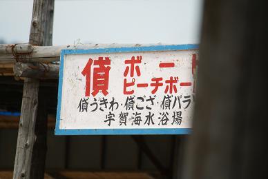瀬戸内海_f0202682_144853.jpg