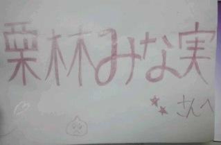 MUSIC JAPAN_f0143188_22342043.jpg
