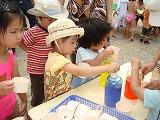 7月15日親と子のふれあい広場~_f0202388_177889.jpg