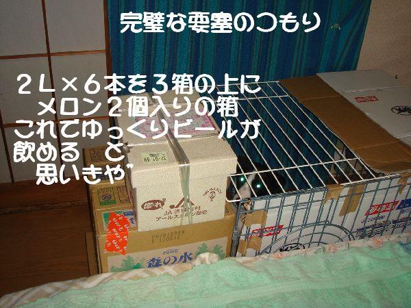 b0101991_2248261.jpg