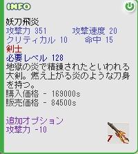 f0101894_20292823.jpg