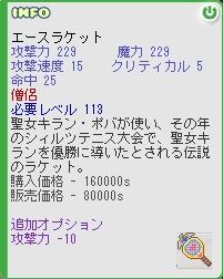 f0101894_20301239.jpg