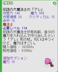 f0101894_2032015.jpg