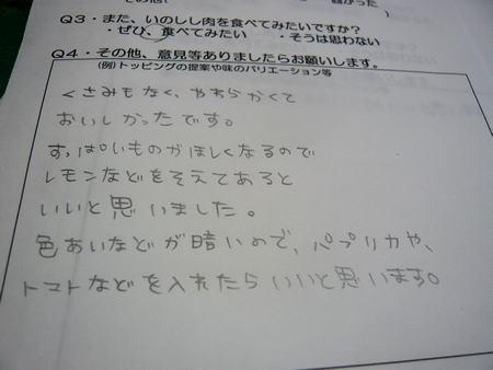 b0105996_17503969.jpg