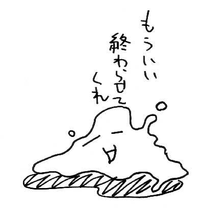 タムラさんが大好きなヤムウンセン食べてきました。_d0096499_16455616.jpg