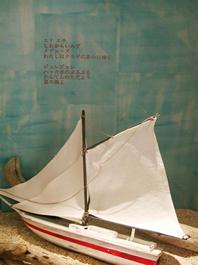 レレはでかけるくらげの海へ_f0066201_11484731.jpg