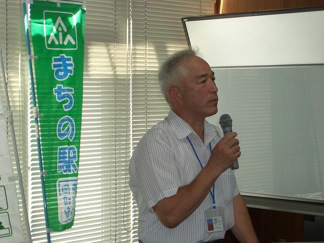 「静岡県まちの駅ネットワーク」設立総会_f0141310_5314883.jpg