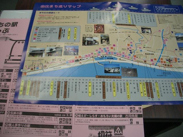 「静岡県まちの駅ネットワーク」設立総会_f0141310_5323862.jpg