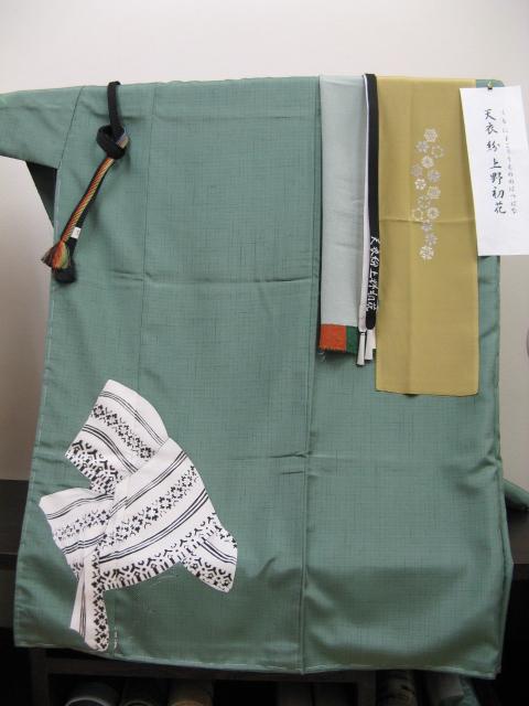 歌舞伎座さよなら記念  「演」のきもの_e0123712_16543667.jpg