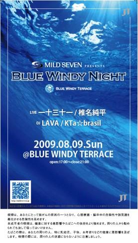 KTa☆brasil LIVE/DJ/MC◎イベント出演予定2009 (随時更新) _b0032617_12491466.jpg
