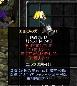 c0138727_14322638.jpg