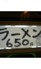 d0021932_411187.jpg