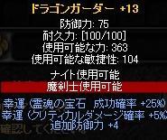 b0184437_3245662.jpg