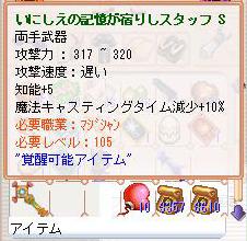d0151443_1435917.jpg