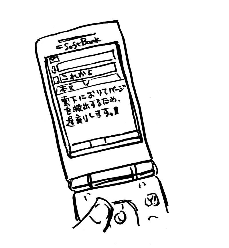 a0120545_065769.jpg