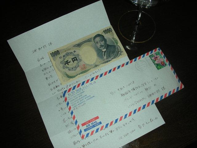 ソムリエになる 手紙_a0131349_18471923.jpg