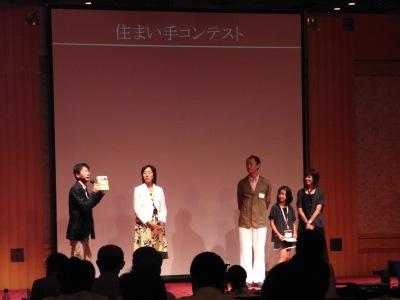 第24回 OM全国経営者会議in浜松_c0019551_1064936.jpg