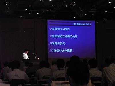 第24回 OM全国経営者会議in浜松_c0019551_9494868.jpg